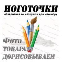 Стразы аналог 'Сваровски' 'Хамелеон' SS4 100шт