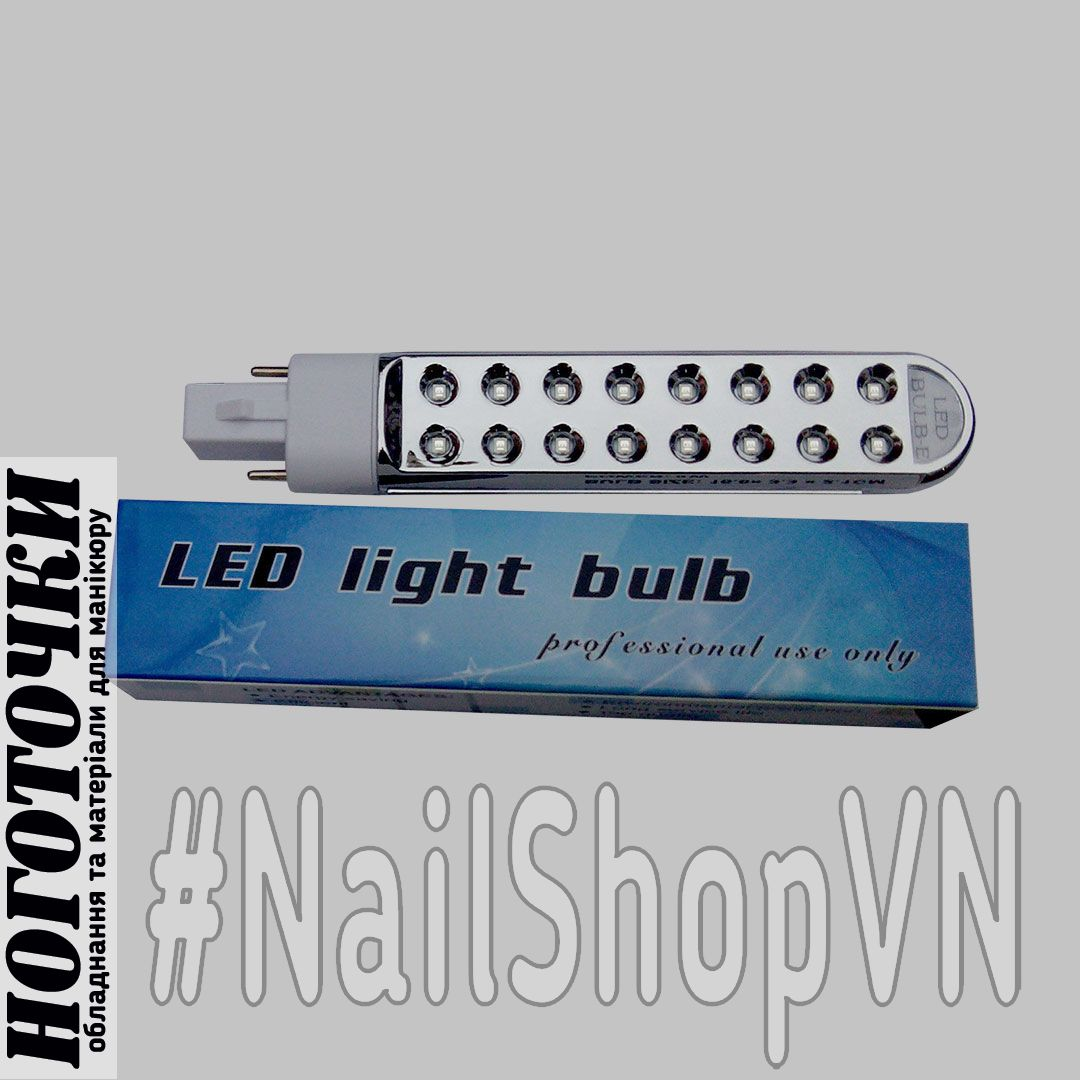 Ультрафиолетовая светодиодная лампа Led Light Bulb