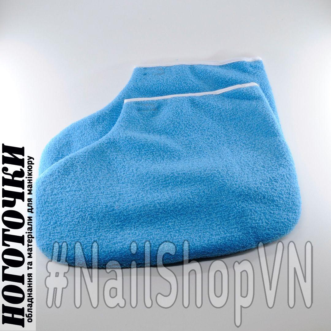 Носки махровые для парафинотерапии