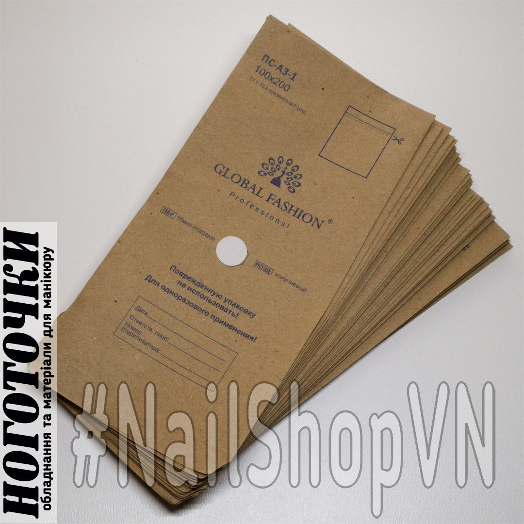 Крафт-пакеты Global Fashion 100x200 50 штук