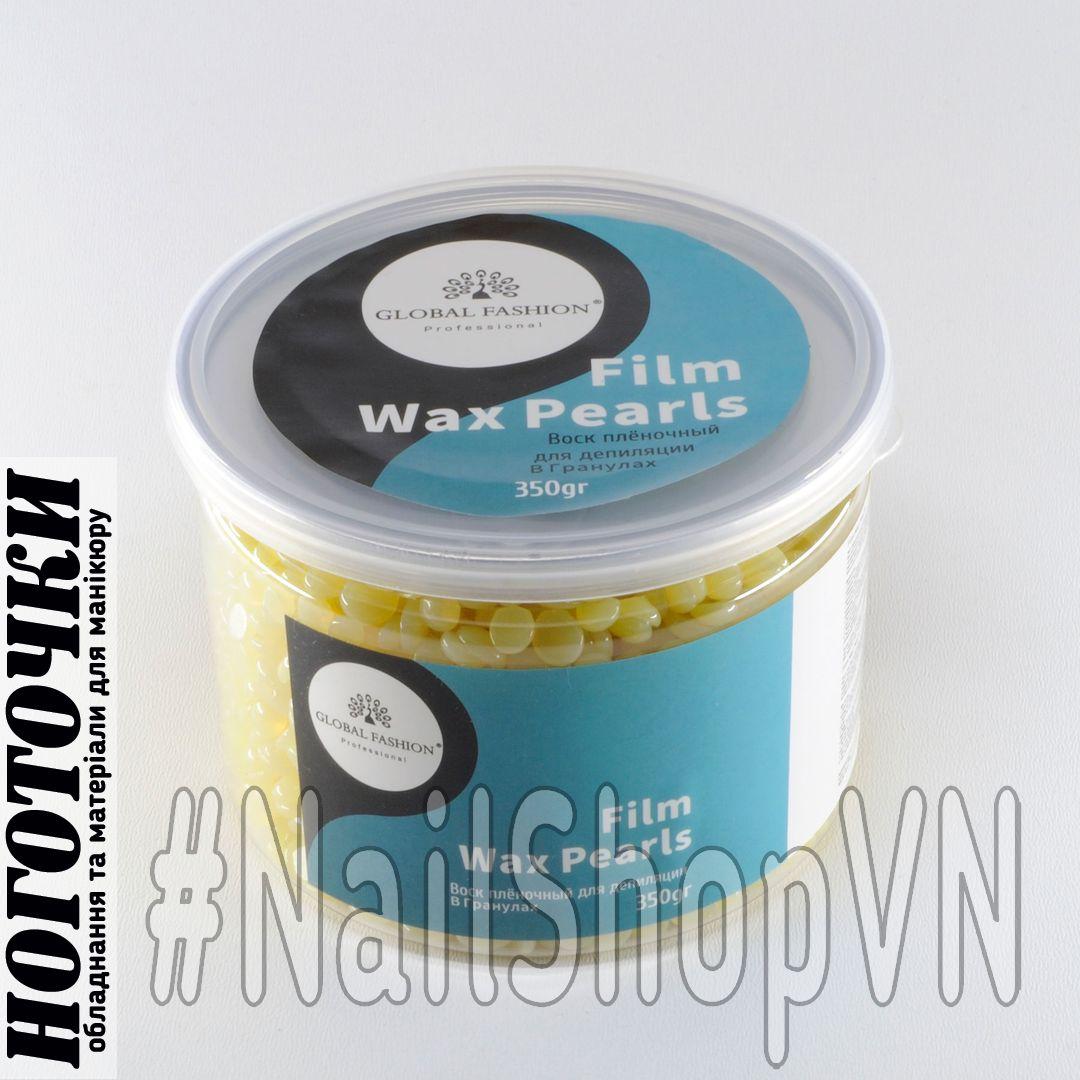 Воск для депиляции гранулы Global Fashion Film Wax Pearls 350g