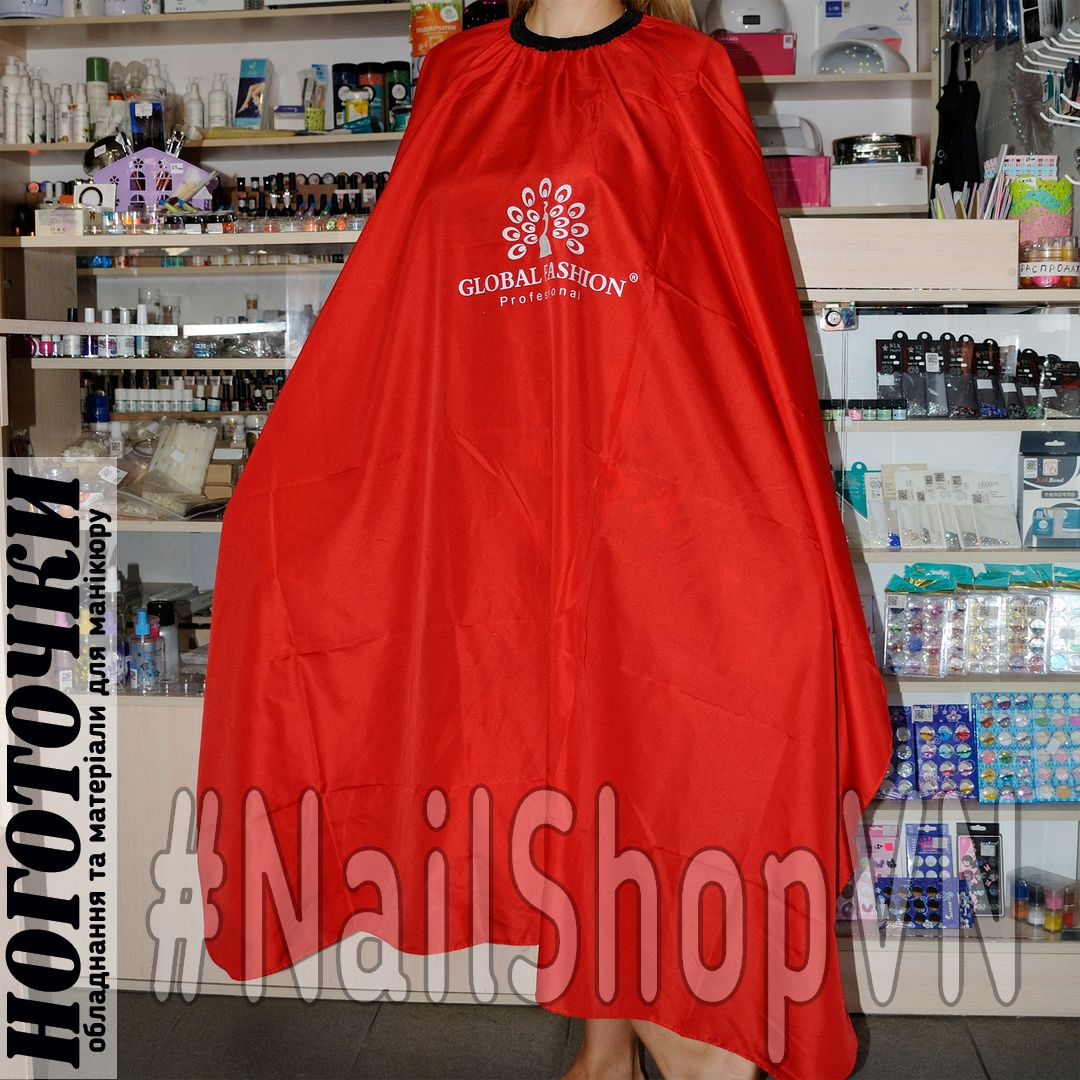 Пеньюар парикмахерский Global Fashion RED