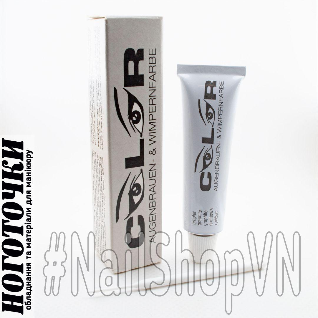 Ультрафиолетовая лампа UV-9W-L(818)