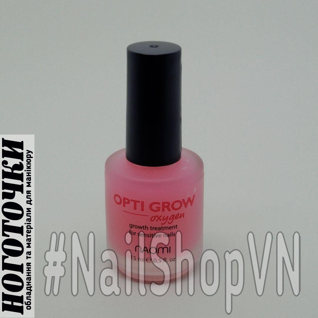 Средство для роста ногтей Naomi Opti Grow Oxygen 15ml