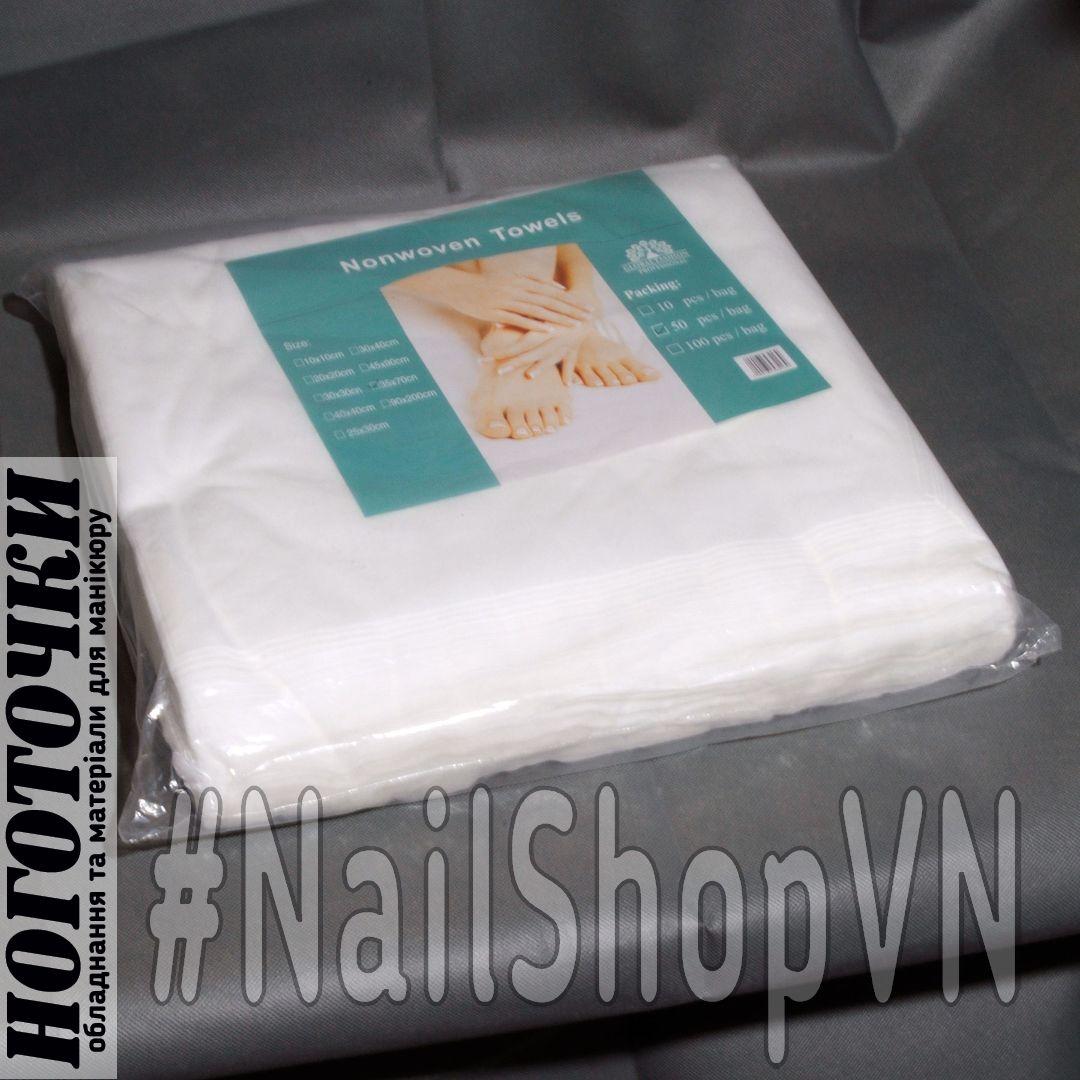 Салфетки Global Fashion Nonwoven Towels 35х70см 50шт