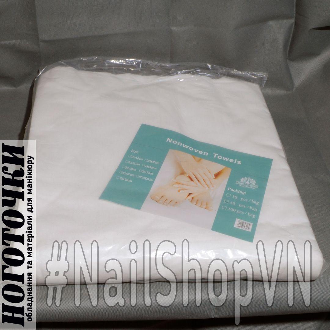 Салфетки Global Fashion Nonwoven Towels 45х90см 50шт