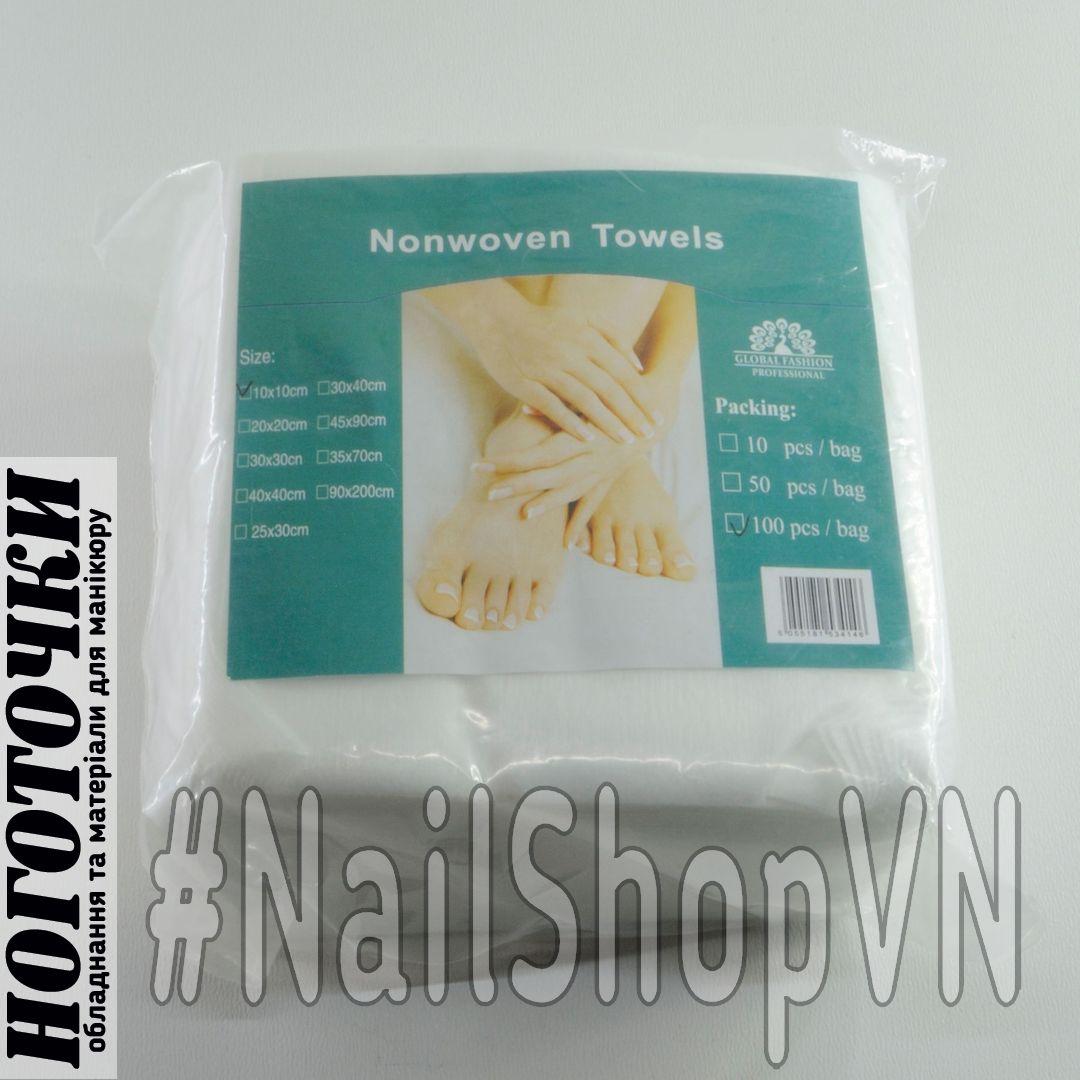 Салфетки Global Fashion Nonwoven Towels 10х10см 100шт