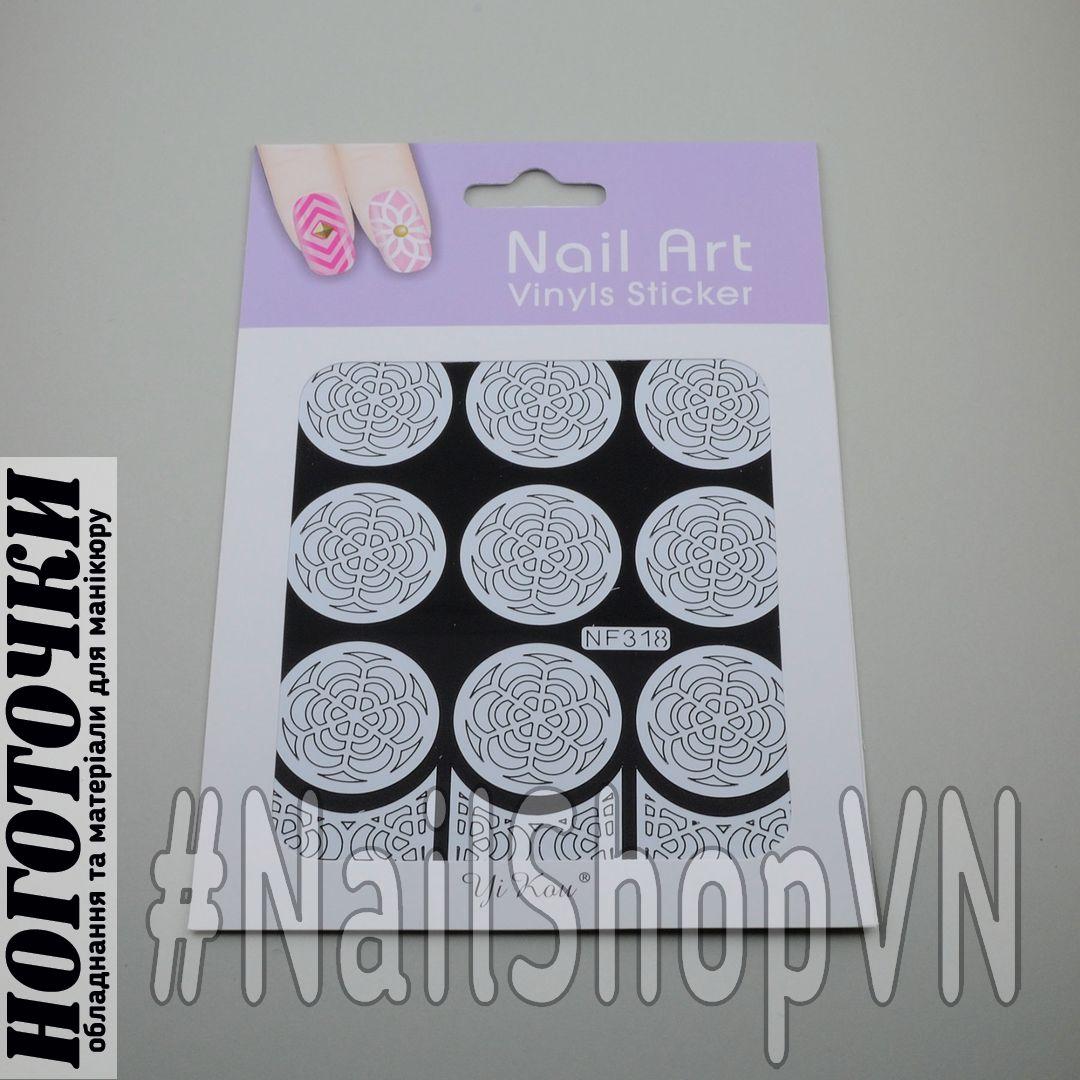 Трафарет-наклейка Nail Art NF318