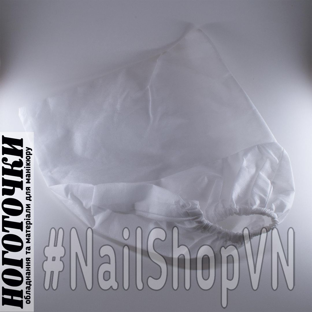 Мешки для вытяжек Nailtronic NT150