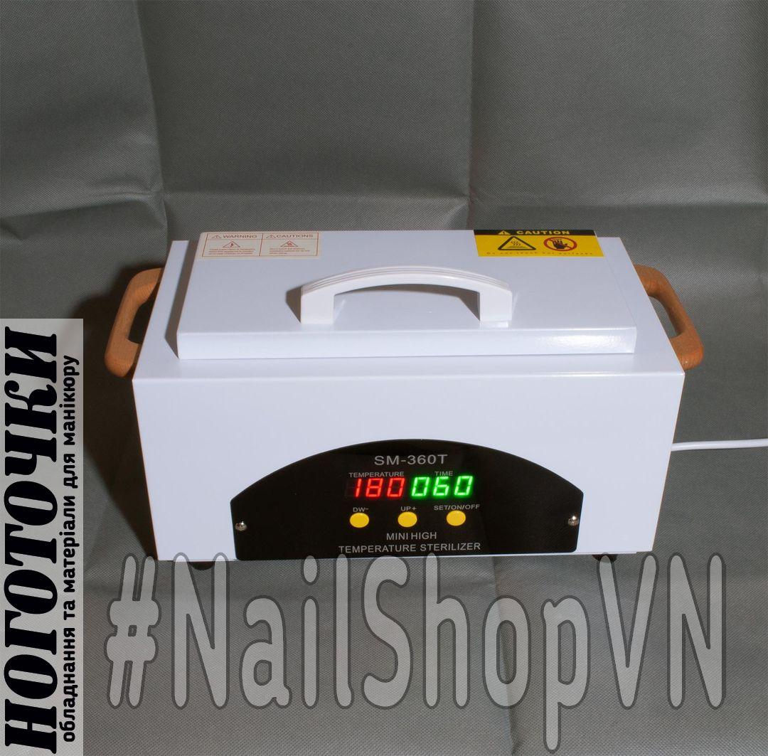 Сухожар настольный Sanitizing Box SM-360T Digital