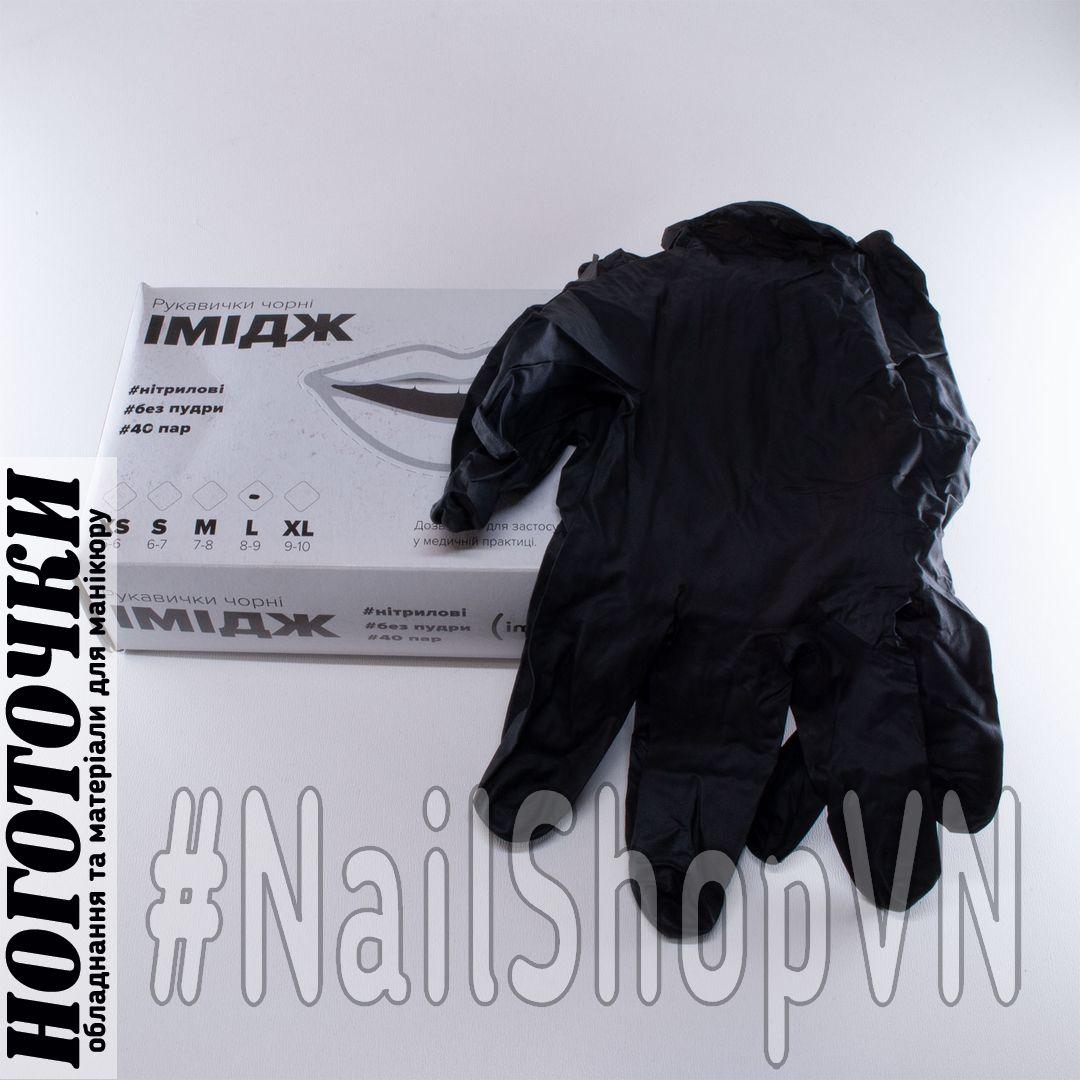 Перчатки черные 'Имидж' IMTOP нитриловые 80 штук