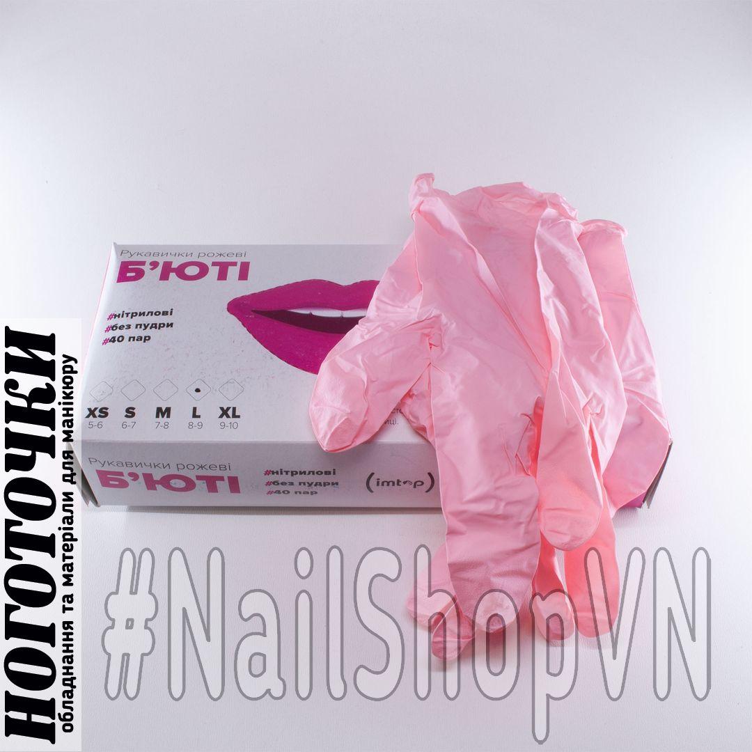 Перчатки розовые 'Бьюти' IMTOP нитриловые 80 штук