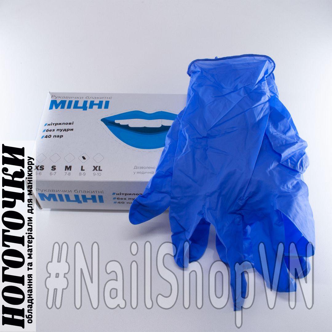 Перчатки фиолетовые 'Міцні' IMTOP нитриловые 80 штук