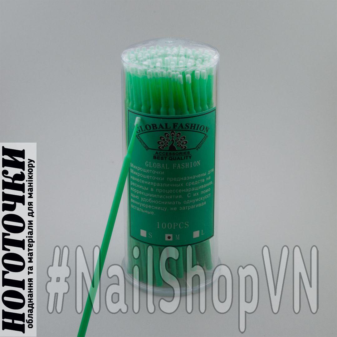 Микробраш для ресниц Global Fashion зеленый M