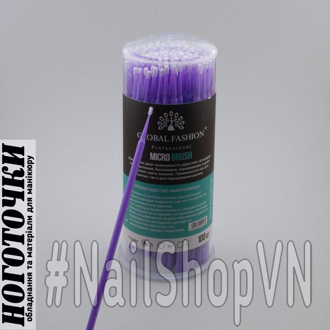 Микробраш для ресниц Global Fashion фиолетовый S