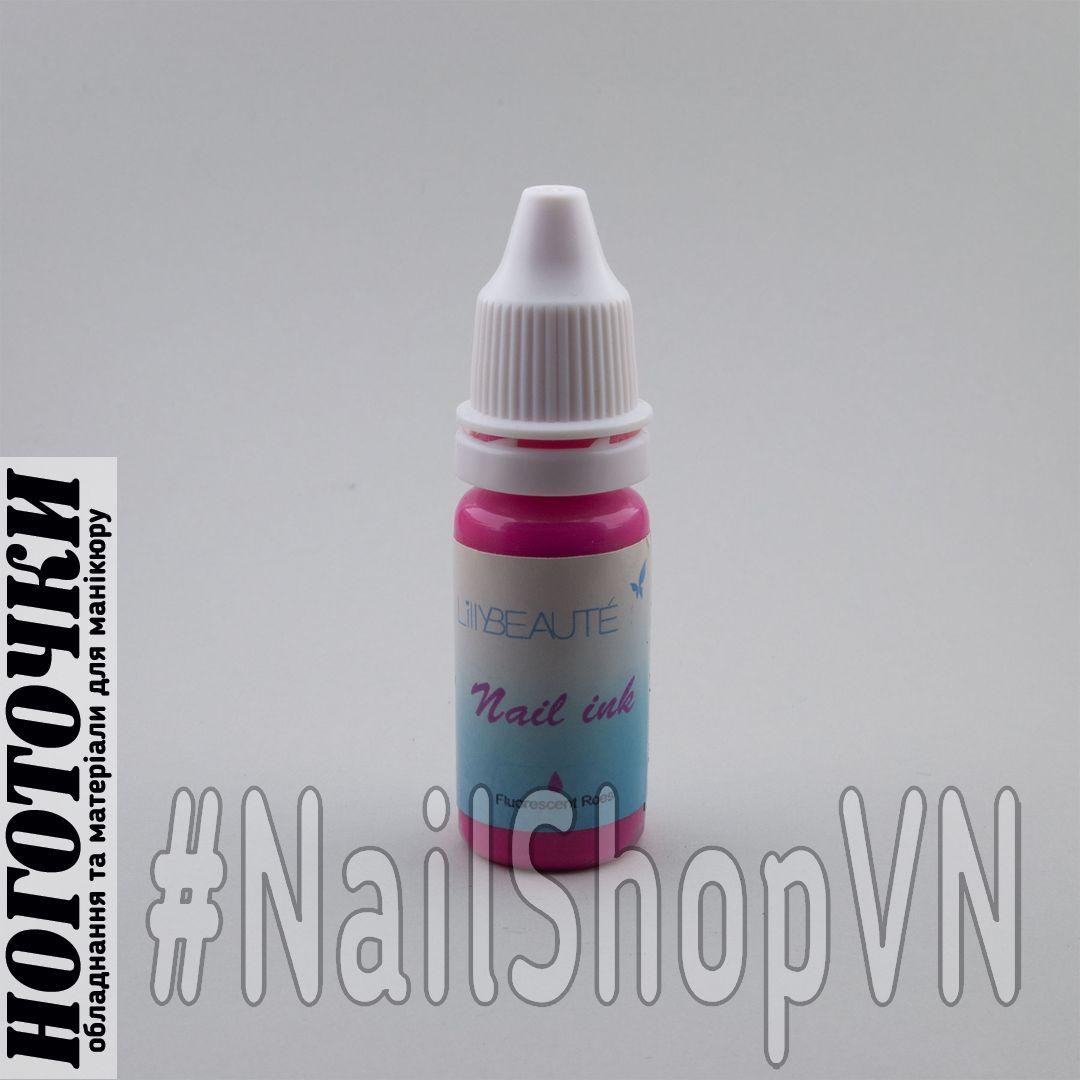 Краска для аэрографа Lilly Beaute Airbrush Nail Ink