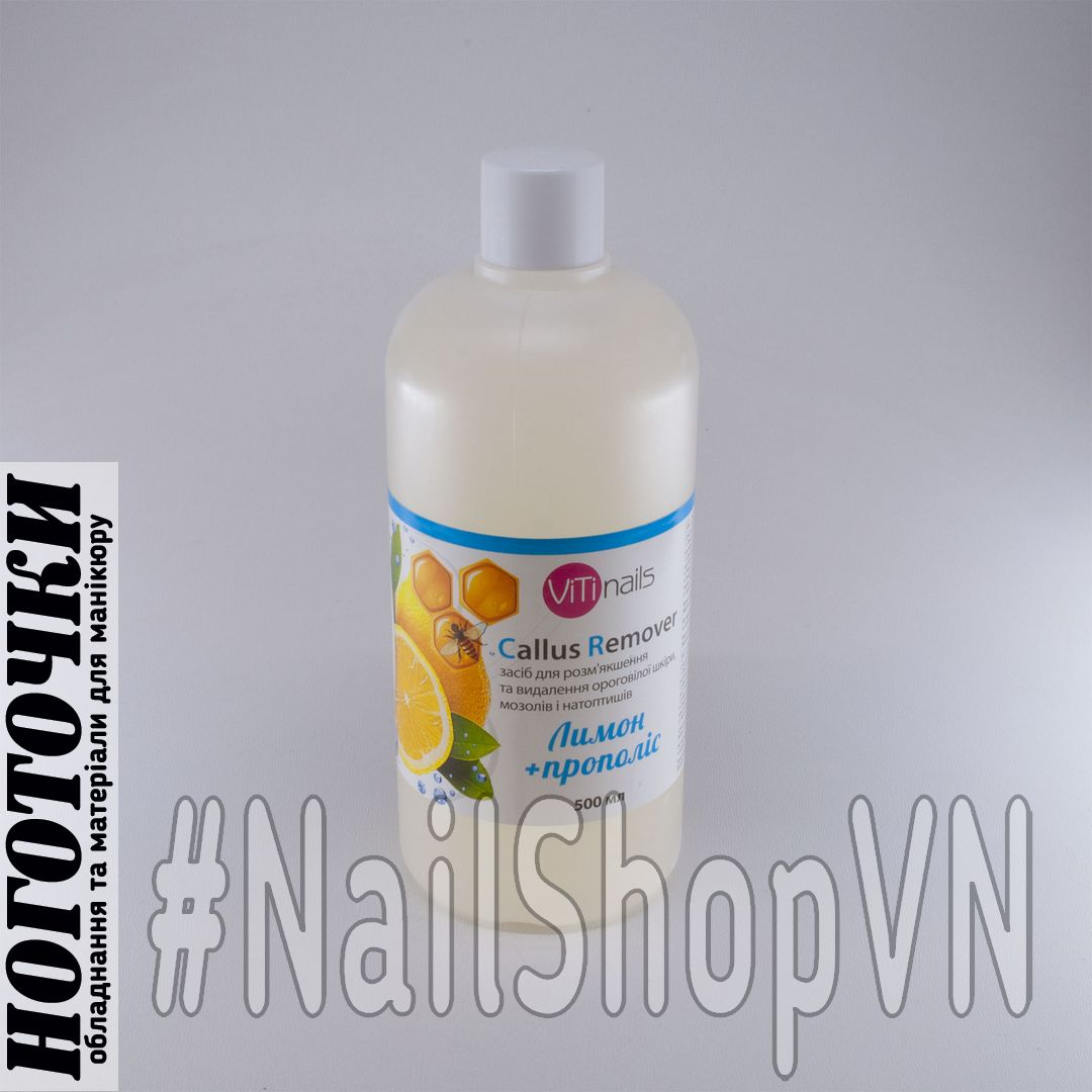 Callus Remover Vitinails Лимон+прополис 500ml