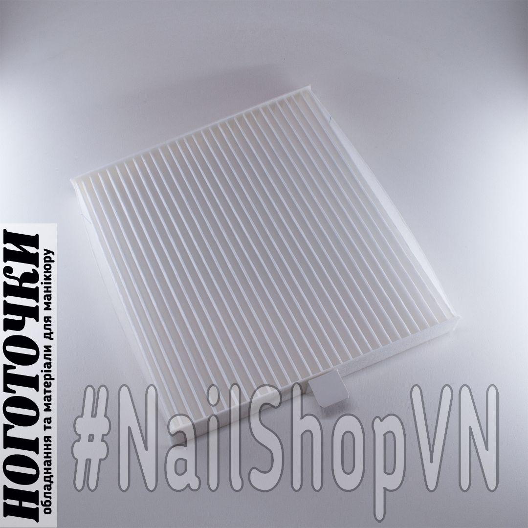Фильтр-картридж для вытяжек маникюрных Nailtronic NT700