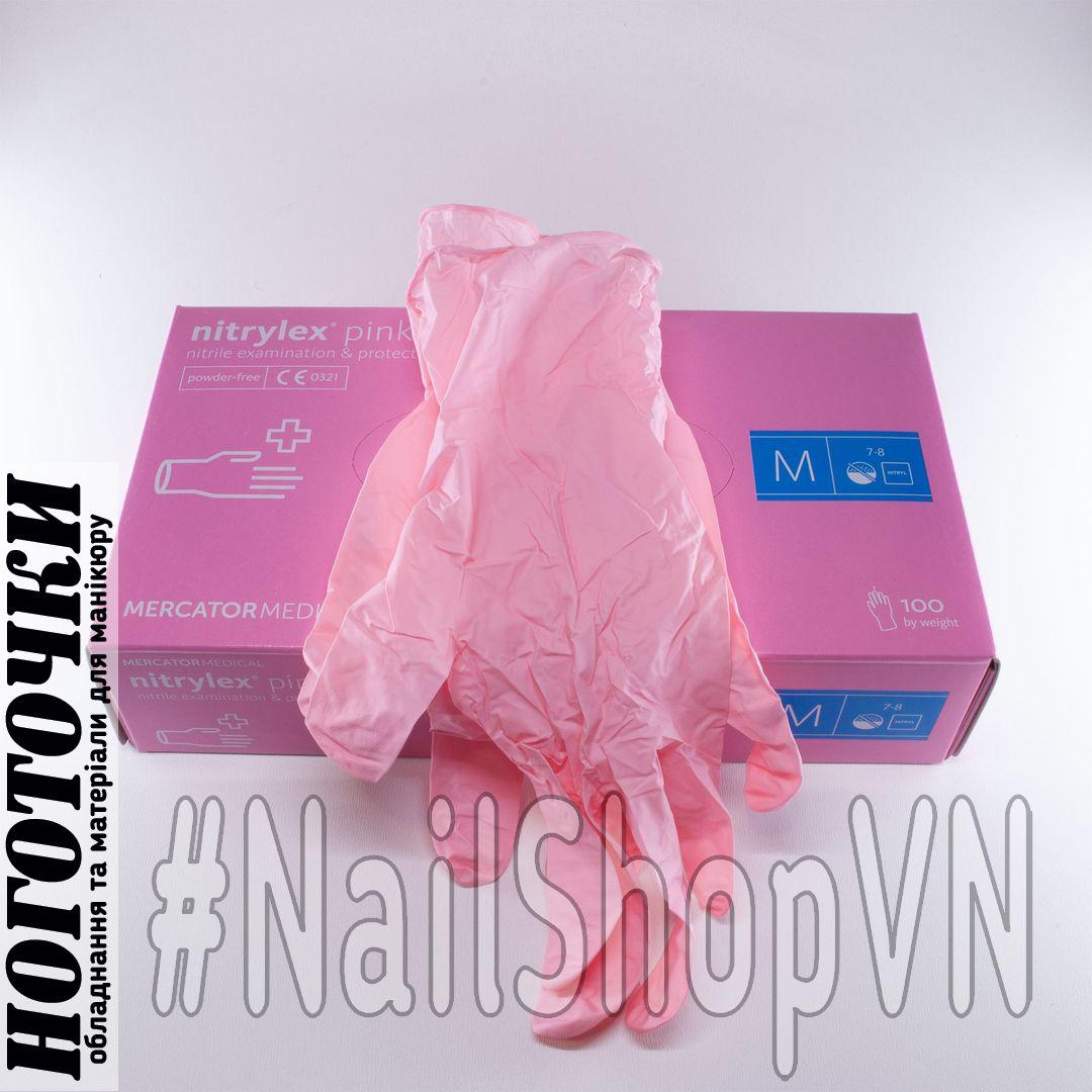 Перчатки Mercator Medical Nitrylex Pink нитриловые 100 штук
