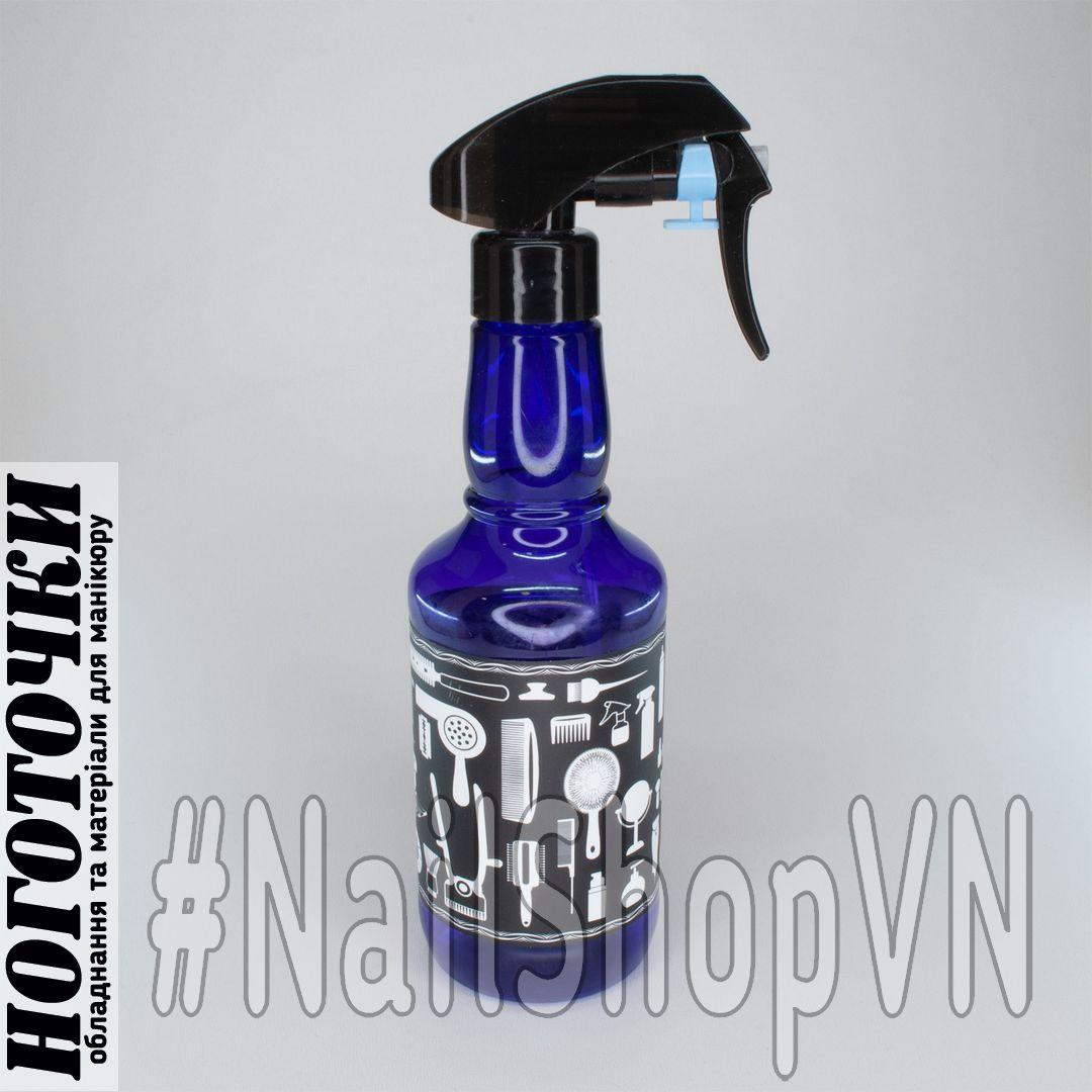 Пульверизатор для воды #3
