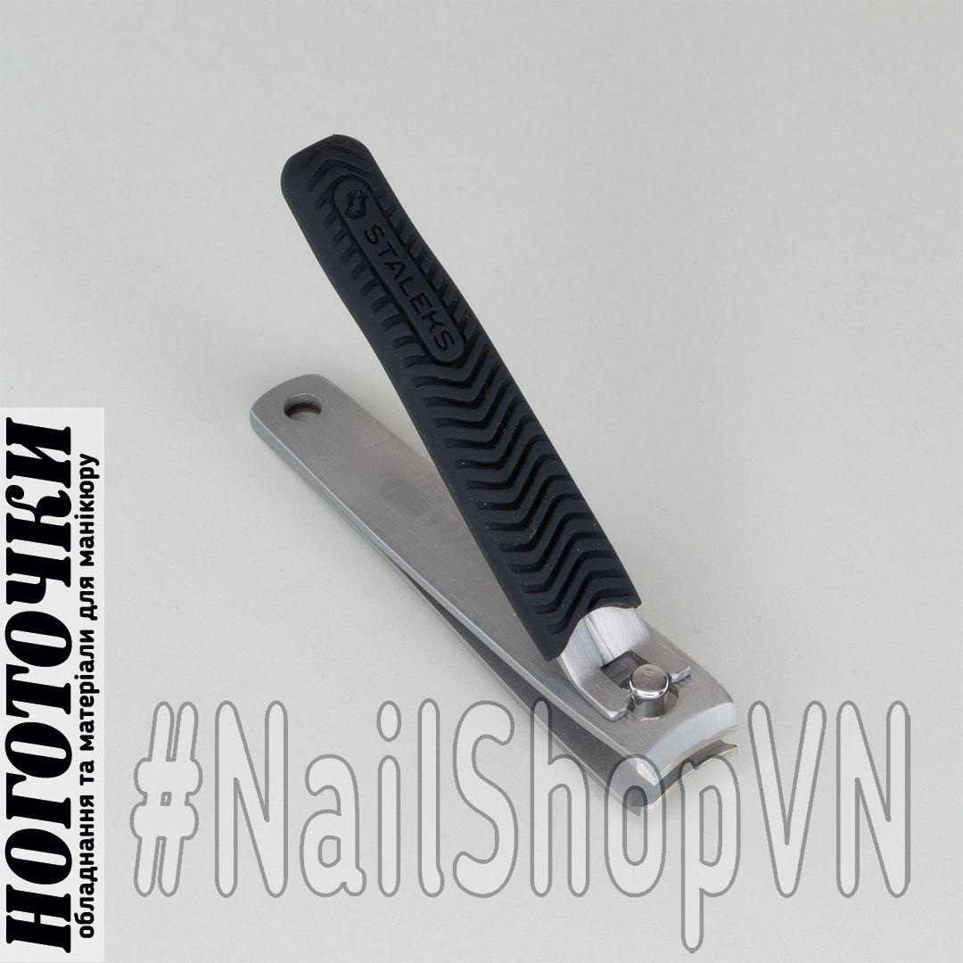 Книпсер для ногтей Сталекс Beauty & Care KBC-30 с силиконовой ручкой