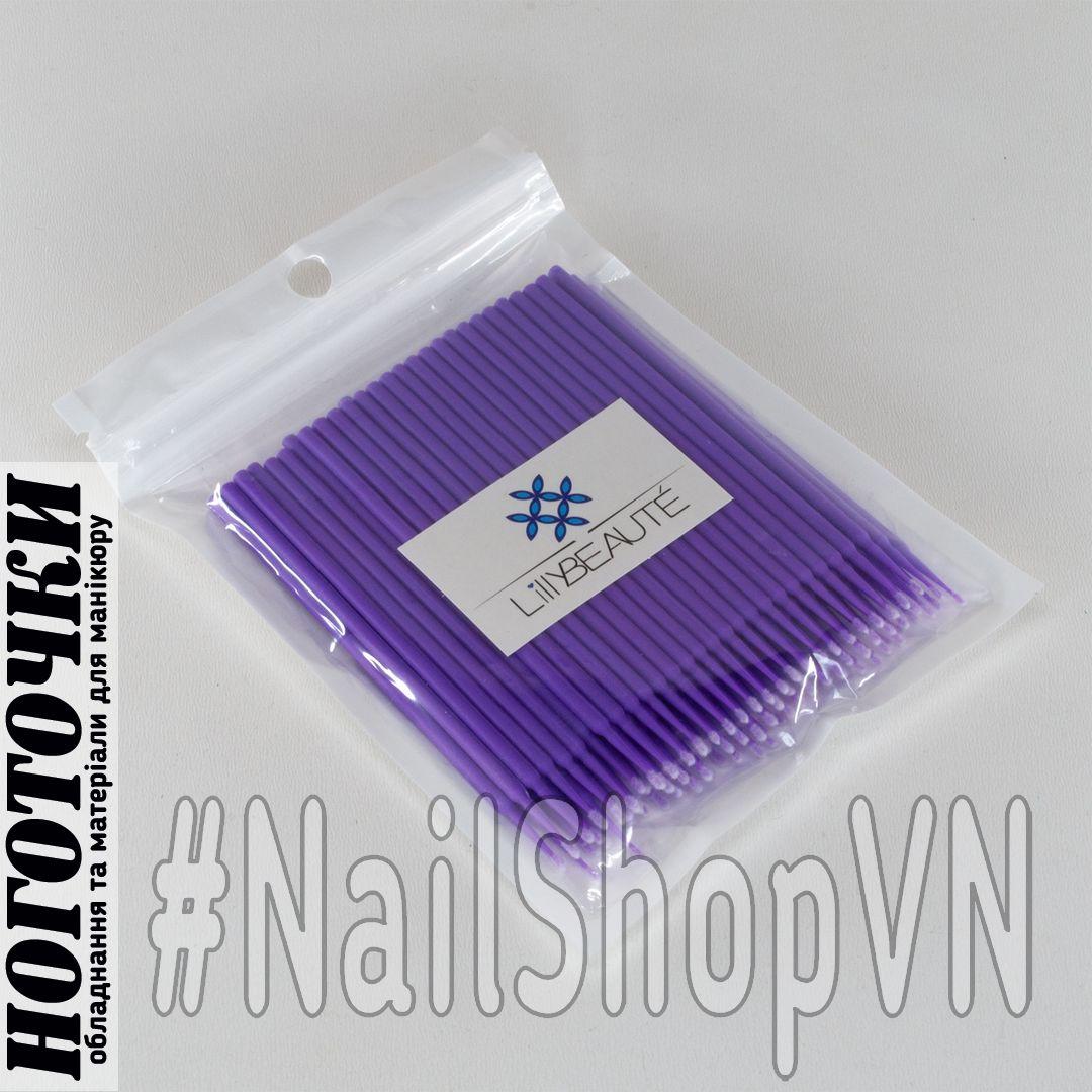 Микробраш для ресниц zip-lock Purple