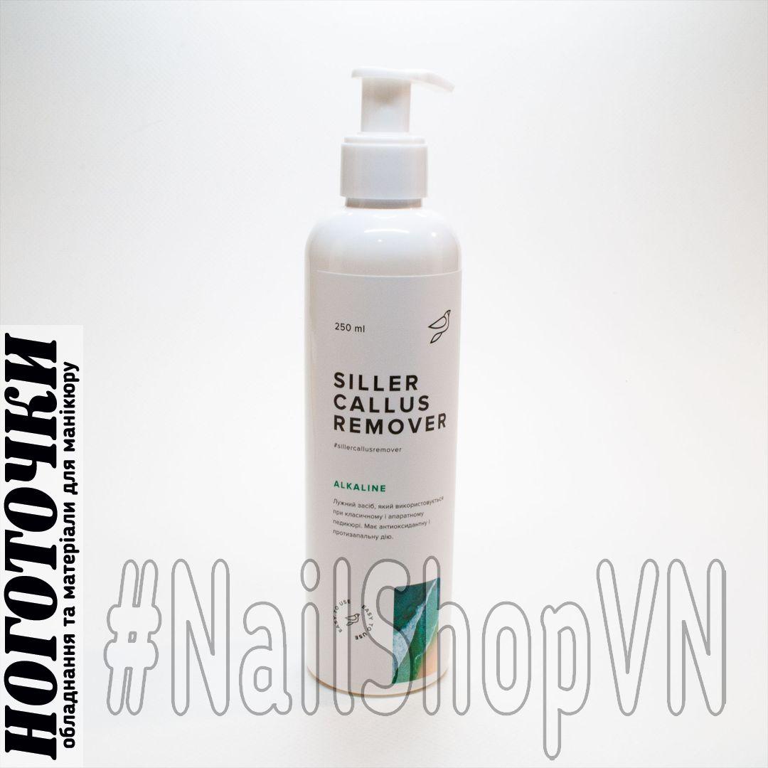 Воск теплый ItalWax Nirvana Sandalwood | Сандал 800g