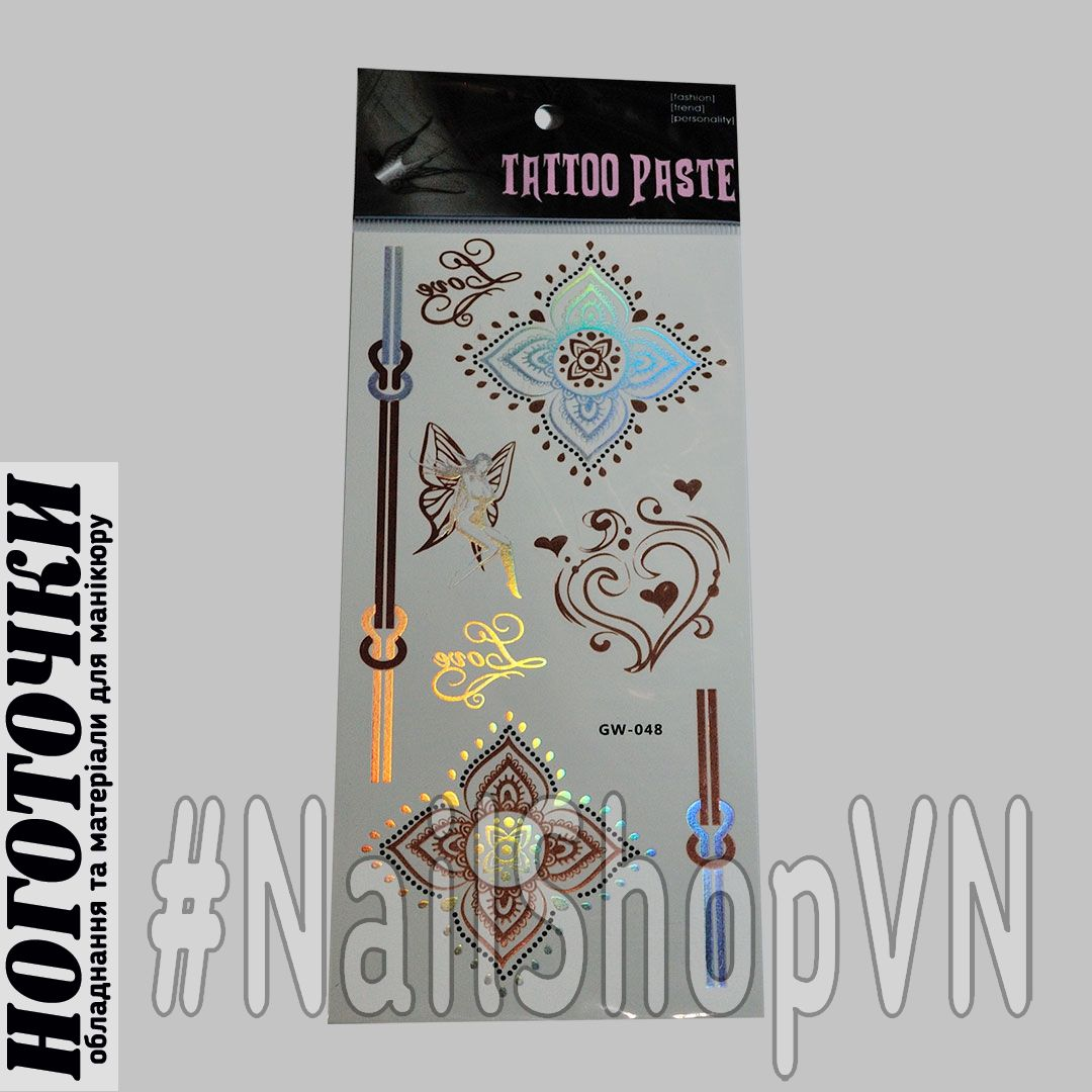 Флеш тату Tattoo Paste GW-048
