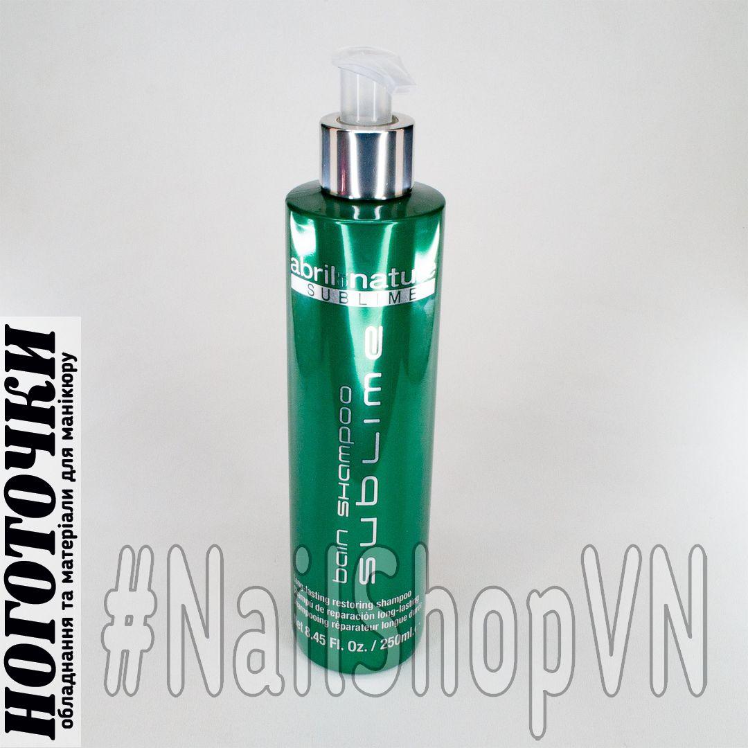 Шампунь для волос Abril et Nature Hyaluronic Bain Shampoo Sublime