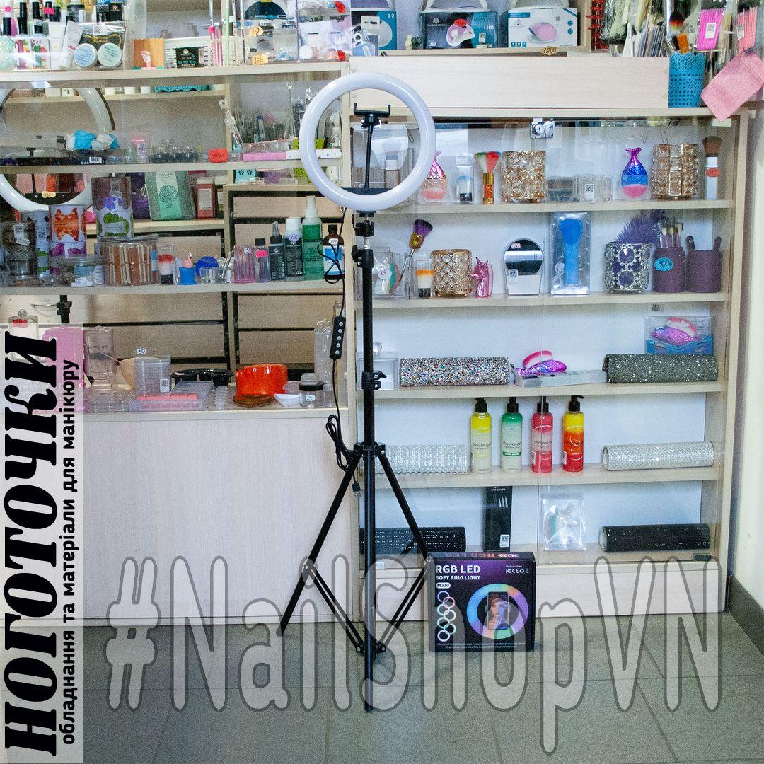 Лампа кольцевая для макияжа RGB MJ26