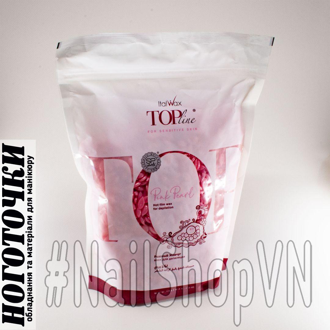 Воск горячий гранулы ItalWax TOPline Pink Pearl | Розовый Жемчуг 750g